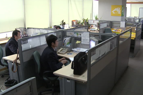 Shengzhong Covers office